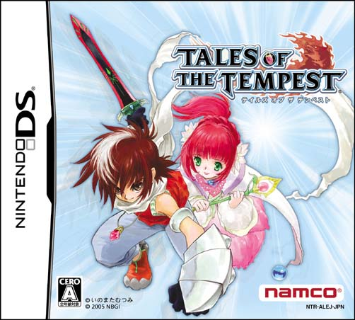 Tales_of_the_Tempest_DS_JPN_Box_art