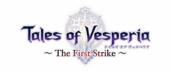 Tales-of-Vesperia-The-First-Strike-Logo1