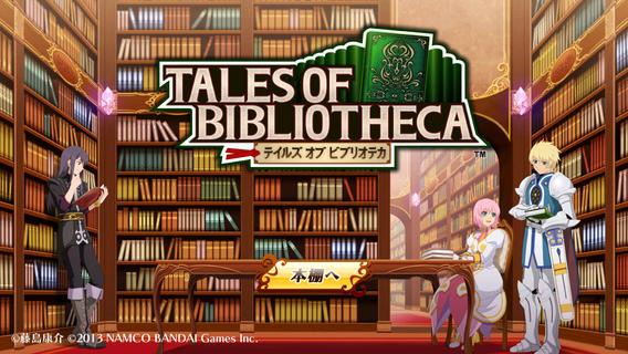 ToBibliotheca