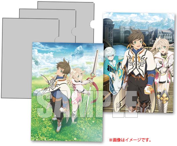ToZ_Famitsu_02