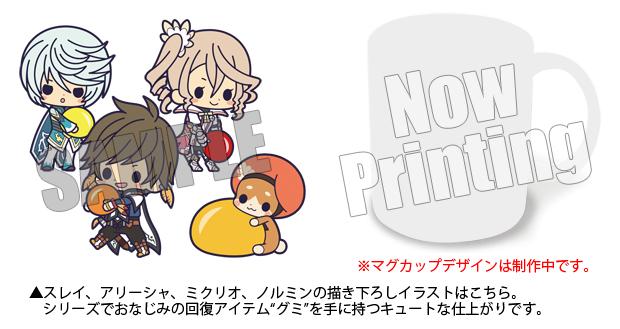 ToZ_Famitsu_04