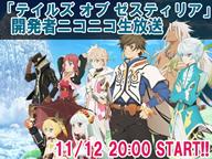 ToZ-Stream-Nov-12-Ann