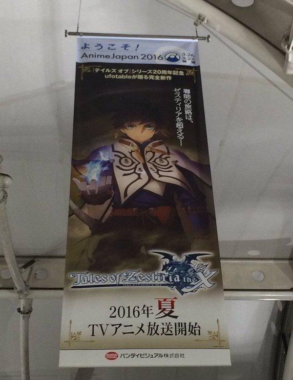 ToZX-Anime-Summe