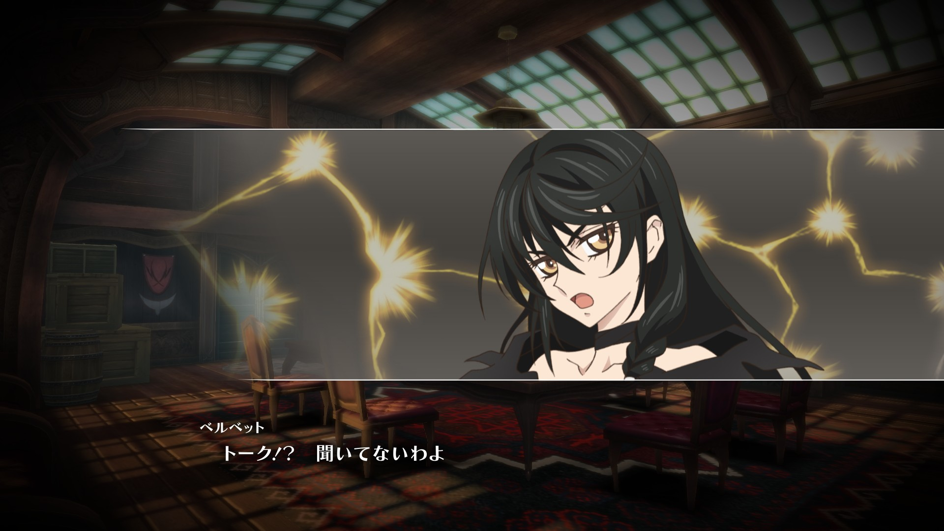 Tales-of-Berseria_2016_04-12-16_003