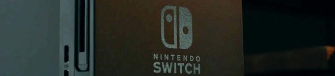 nintendoSwitchSlider